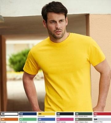 № 50 Мъжки тениски Heavy  - 195 гр.