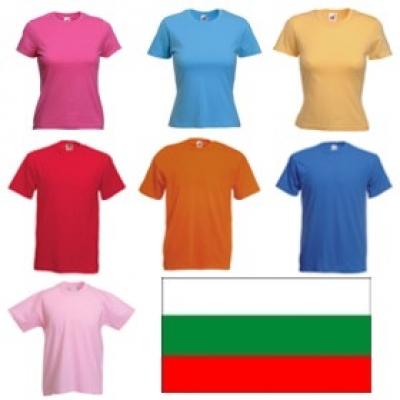 Тениски с печат на сито, бродерия, принтер - БЪЛГАРСКИ ТЕНИСКИ