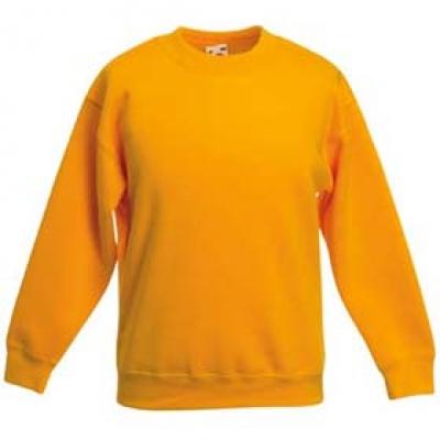Детски блузи - жълто