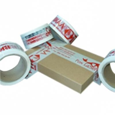 Печатни изделия - Опаковъчна лента (тиксо) с фирмен надпис в един цвят