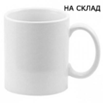 Чаши - сублимационни за пълноцветни изображения  - Бяла керамична чаша
