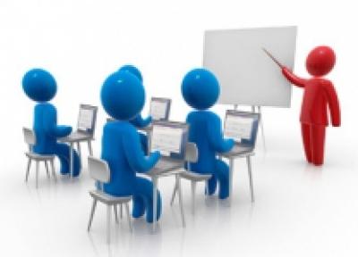 Профессиональное обучение