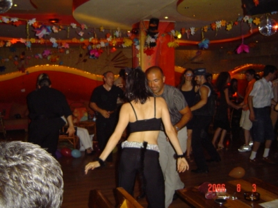 и пак танци