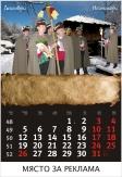 TESTСимволите на България
