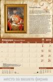 TESTВеликите Българи